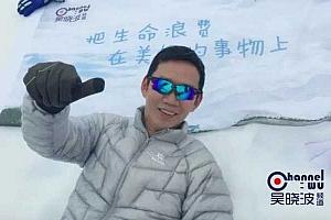 吴晓波:淘汰人的从来是工具而不是年龄