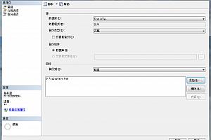SQLserver通过计划任务命令备份数据库教程