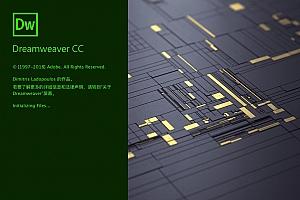 Adobe Dreamweaver CC 2019(19.0.0.11193)WIN破解版