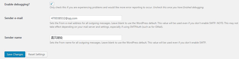 Configure SMTP 插件配置