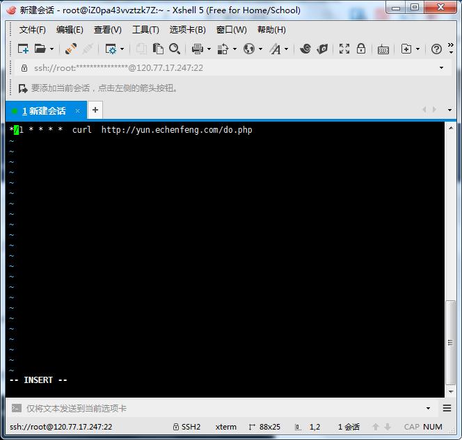 CentOS 7 Linux执行crontab 计划任务实操