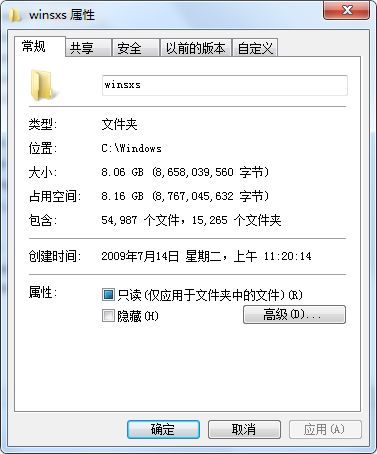 Dism++让windows系统盘清理10G空间出来