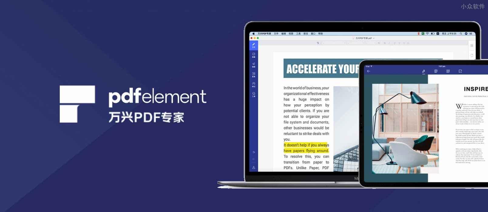 万兴PDF专家(PDFExpert) 8.0.6.222 绿色破解版