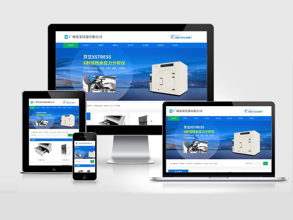 响应式自适应仪器机械电子类网站PbootCMS模板