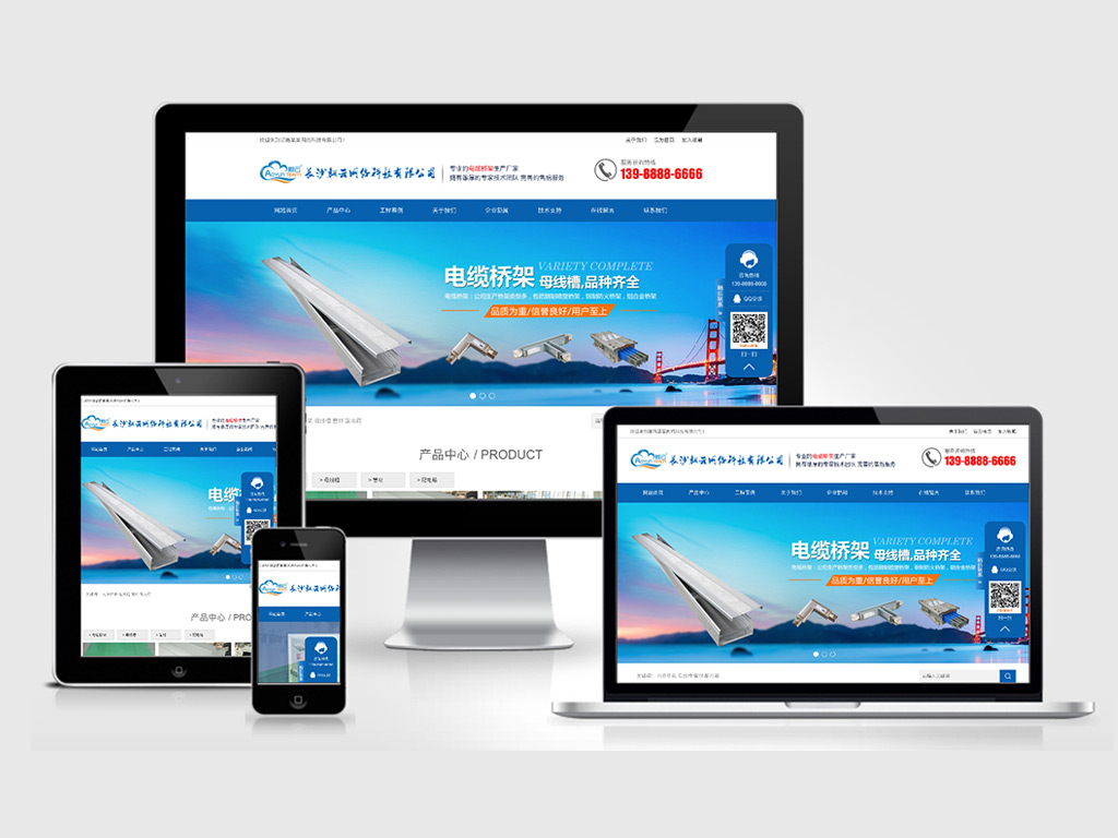 机械设备科技企业公司网站PbootCMS免费模板