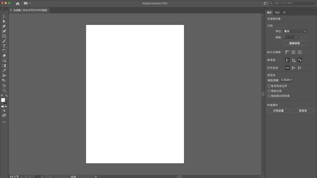 Illustrator 2021 for Mac(ai 2021中文免费下载 mac)