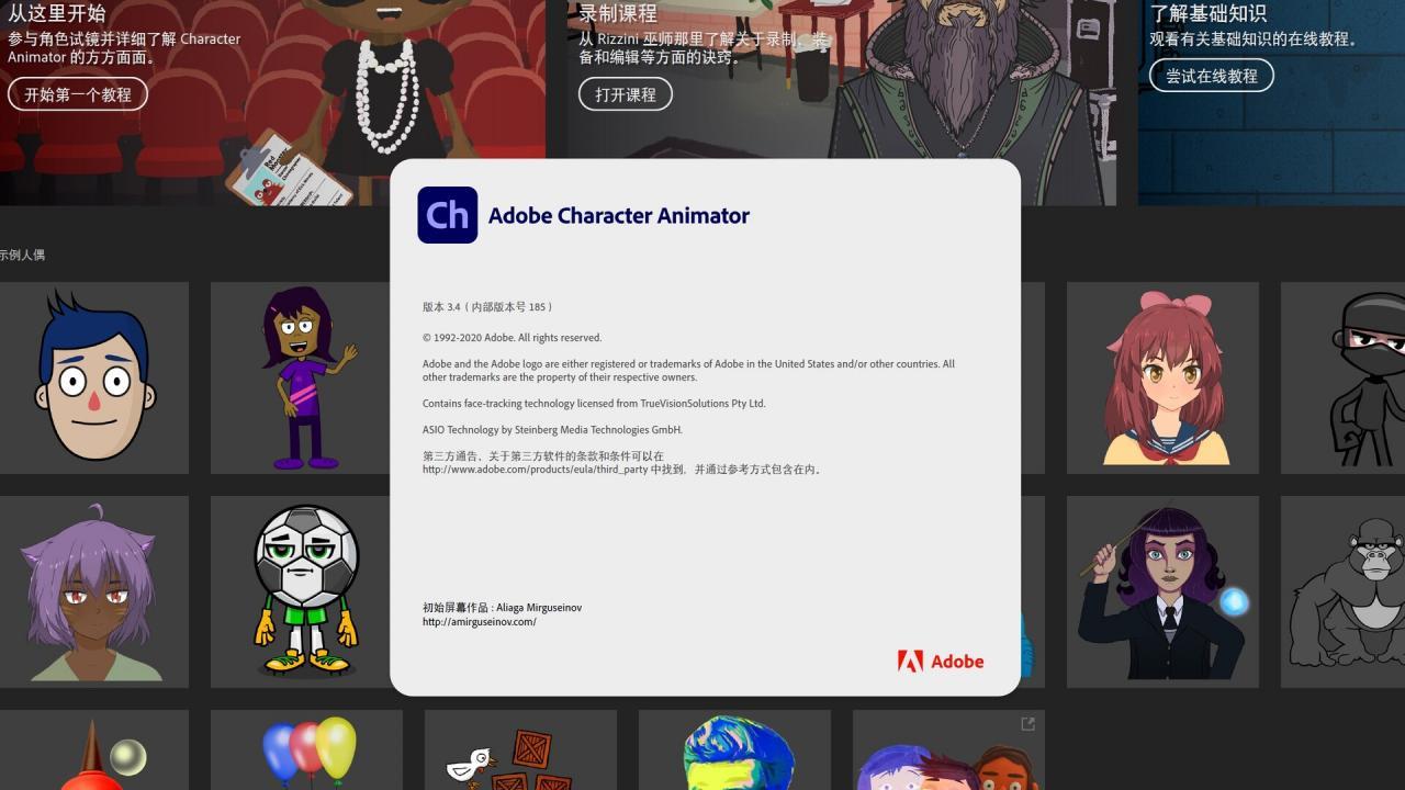 Character Animator 2020 for Mac 中文大师版