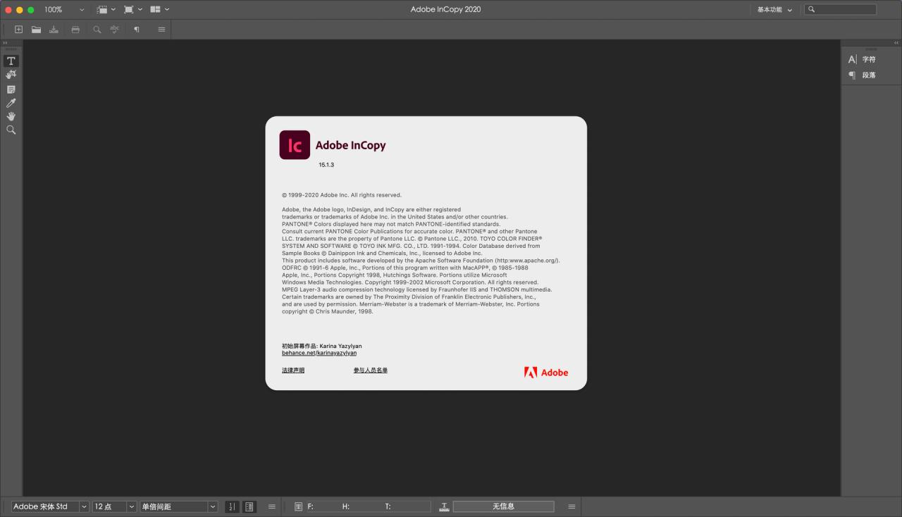InCopy 2020 for mac Aodbe Ic 2021中文免费下载