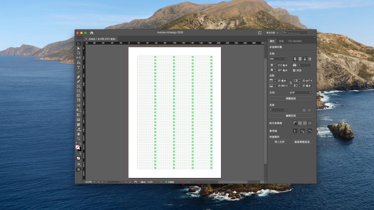 InDesign 2020 for Mac Id 2020中文版免费下载
