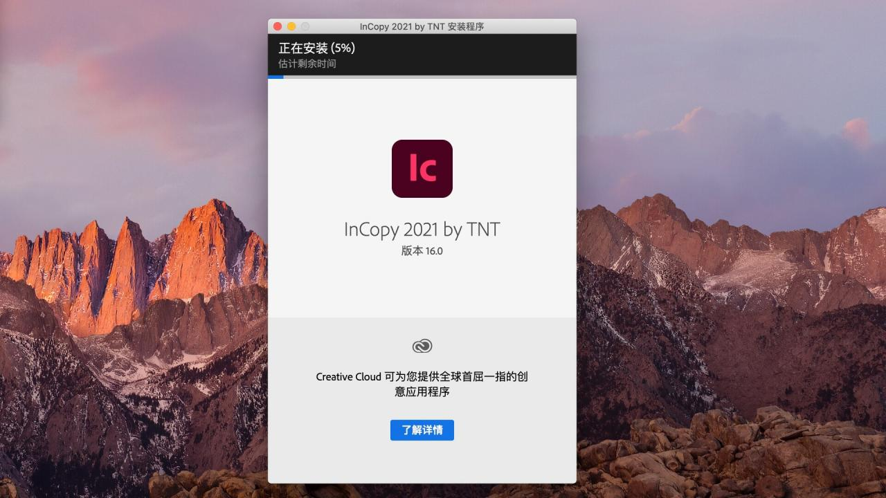 InCopy 2021 for mac Aodbe Ic 2021中文免费版