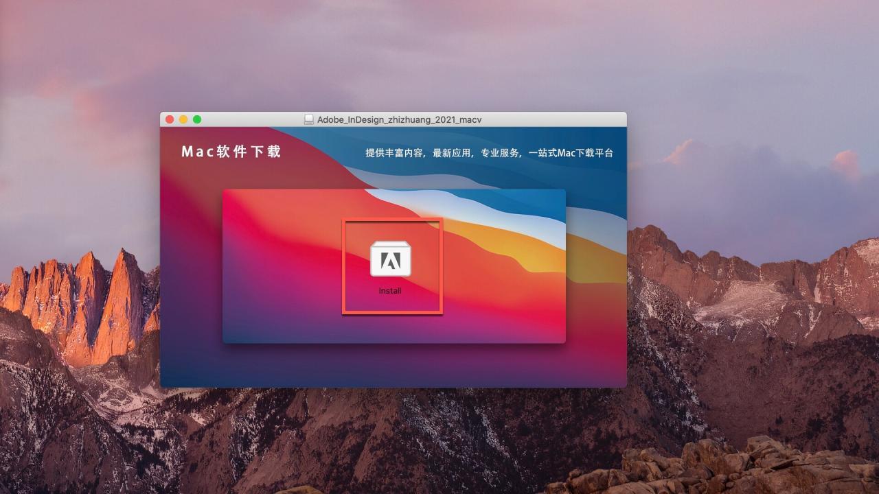 InDesign 2021 for mac Id 2021 中文版免费版16.0.0.77