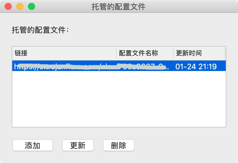 Clash Mac1.19.2梯子工具使用说明