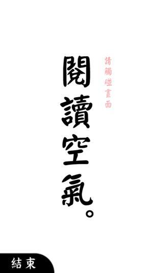 大家一起阅读空气2汉化中文