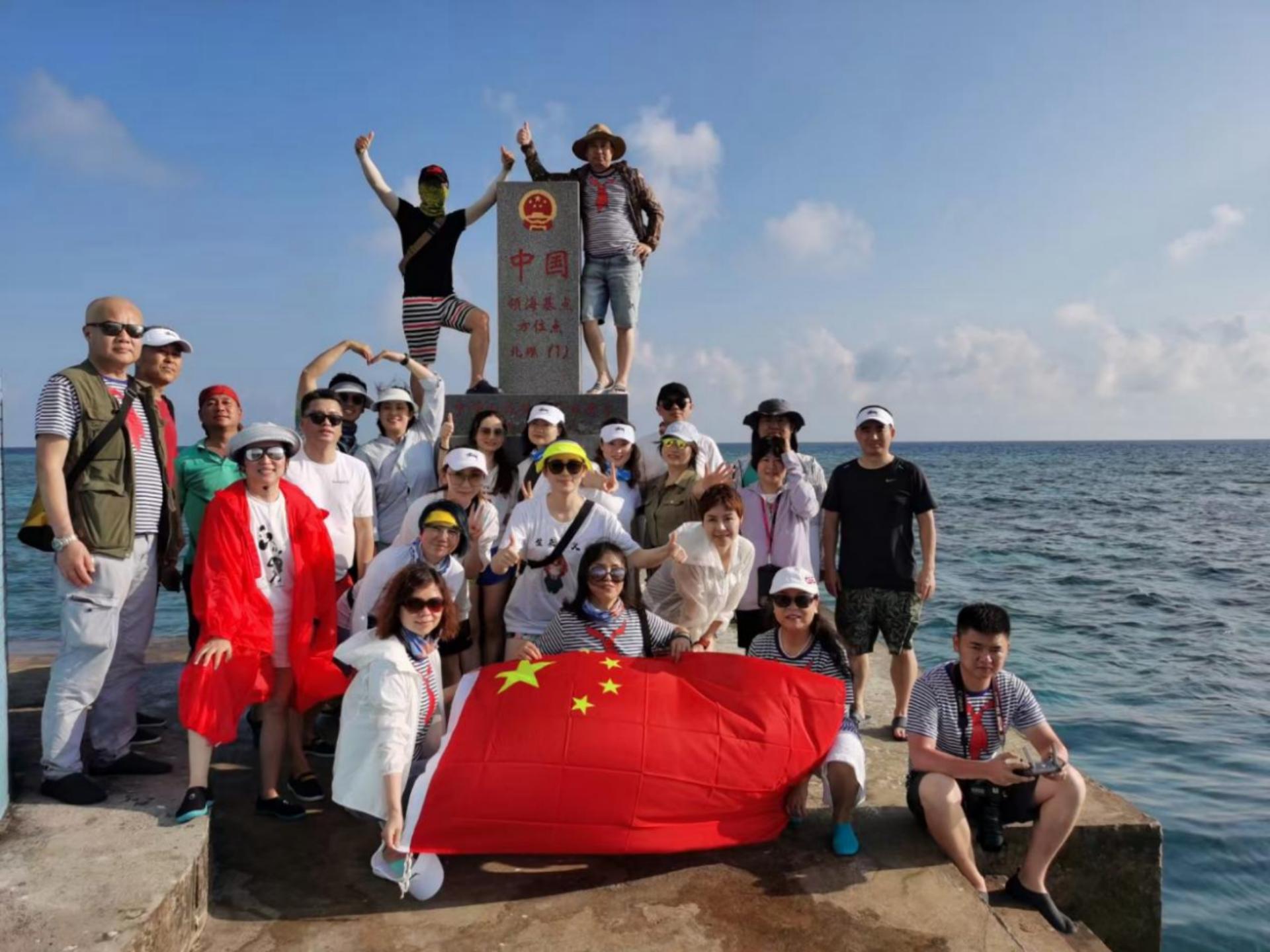 三沙市西沙群岛南中国海游记